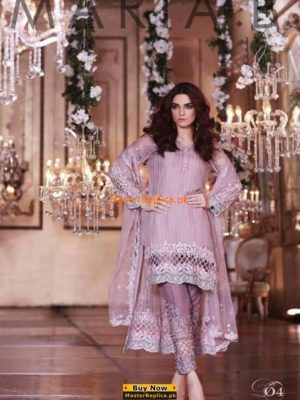 Maria B. Eid Collection 2017