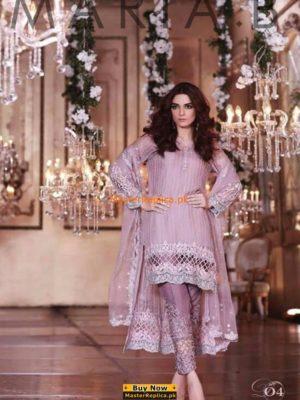 Maria B. Eid Collection 2017
