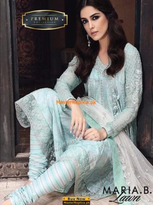 Maria B. Lawn Eid Collection 2017 Replica