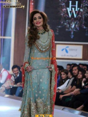 Honey Waqar Bridal Collection Replica