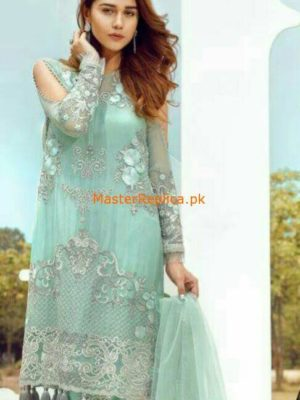 Serene Designer Chiffon Collection Replica