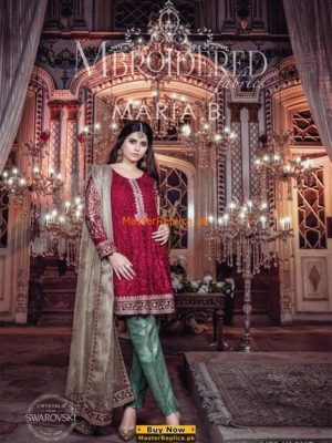Maria B Latest Eid Collection Fuchsia Pink & Gold (BD-1104) Replcia