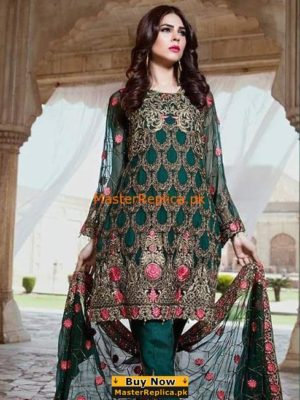 Emb Royal Chiffon Collection Master Replica