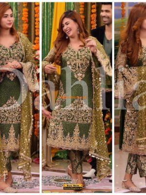 Dahlia Bridal Chiffon Collection 2017 Replica