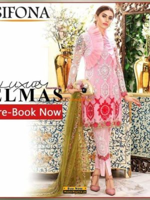 Sifona Embroidered Net Collection 2017 Replica