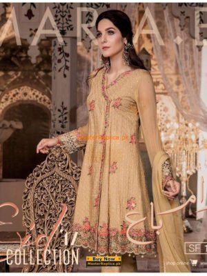 Maria.B Beige SF-1558 Chiffon Collection Replica