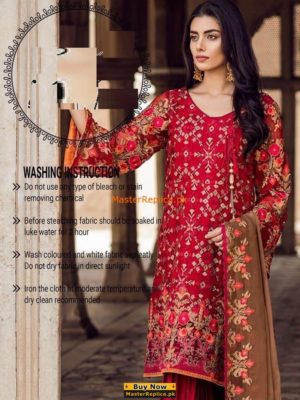 Iznik Latest Wedding Collection 2017 Replica