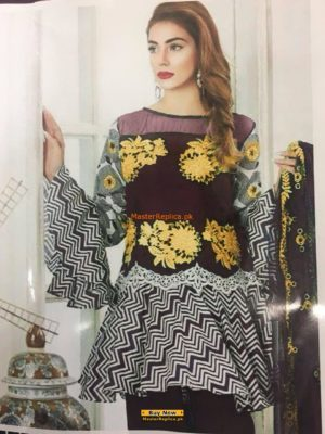 Crizma New Embroidered Collection 2017 Replica