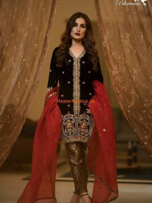 Master Replica Luxury Embroidered Velvet Collection Replica