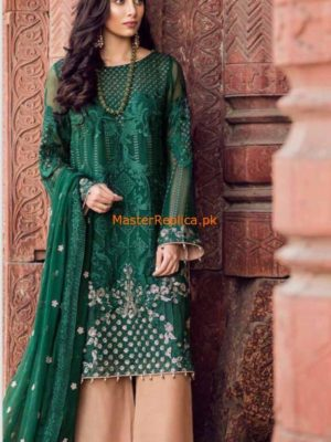 IZNIK Latest Embroidered Chiffon Wedding Collection Replica