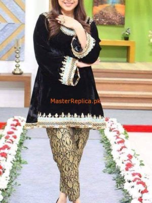 Mina Hassan Latest Velvet Embroidered Collection Replica