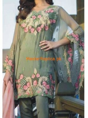 Reemal Khan Latest Spinach Olive Embroidered Collection Replica