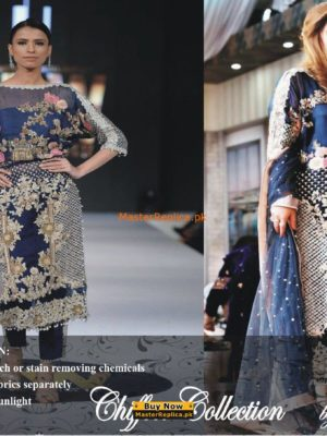 Saira Shakira Latest Embroidered Net Bridal Collection Replica