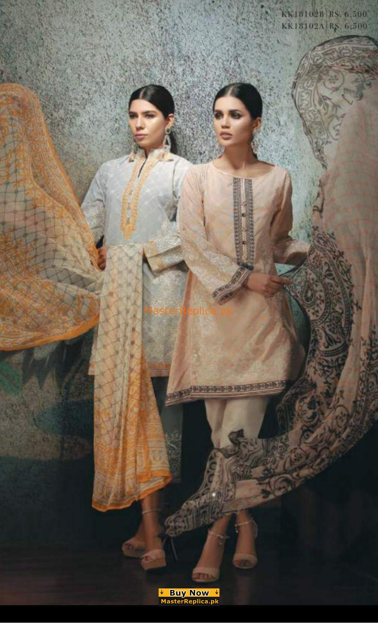 Khaadi Latest Embroidered Lawn Collection Replica