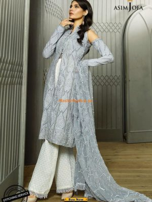 Asim Jofa Latest AJL18-02B Lawn Collection Replica