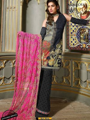 Asim Jofa Latest AJL18-09B Embroidered Lawn Collection Replica