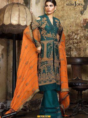 Asim Jofa Latest AJ-05B Embroidered Chiffon Collection Replica