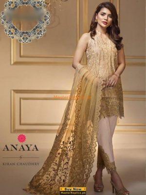 Anaya Chaudry ALF-07 Golden Harvest Embroidered Chiffon Eid Collection 2018 Replica