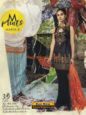 Maria B Latest Embroidered Lawn M Prints Collection Replica 2018