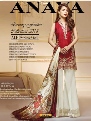 ANAYA Latest ROSE GOLD Embroidered Summer Lawn Collection Replica