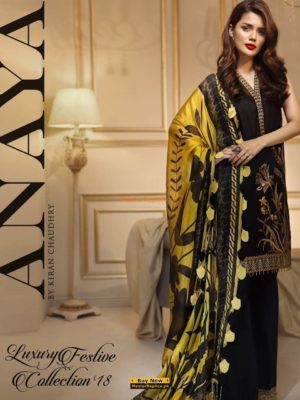 ANAYA Luxury Royal Bliss Embroidered Linen Collection Replica