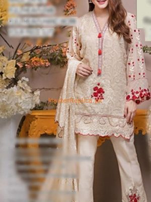 NEELUM MUNIR Latest Embroidered Party Wear Net Collection Replica