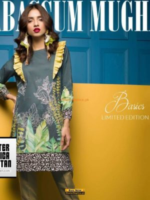 TABASSUM MUGHAL LATEST SILK KURTI COLLECTION 2018 MASTER REPLICA