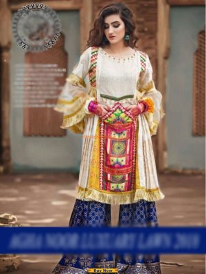 AGHA NOOR Luxury Embroidered Party Wear Lawn ColAGHA NOOR Luxury Embroidered Party Wear Lawn Collection Replicaection Replica