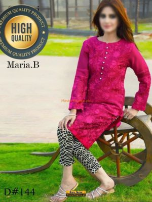 MARIA B LUXURY EMBROIDERED COTTON COLLECTION 2018 MASTER REPLICA