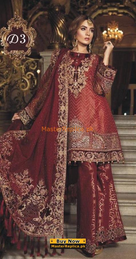 5c88c624f4 Maria B Luxury Deep Ruby (BD-1503) LUXURY EMBROIDERED BRIDAL WEAR  COLLECTION 2018 MASTER REPLICA
