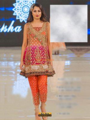 AISHA IMRAN Bridal Net Master Replica
