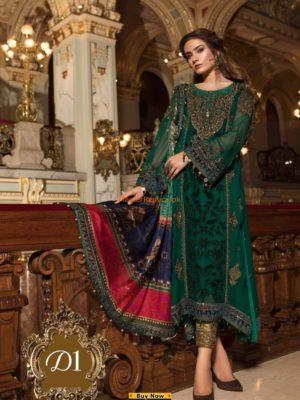 Maria B.Emerald Green & Teal (BD-1501) Master Replica