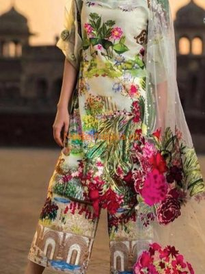 ASIFA AND NABEEL Lawn Master Replica